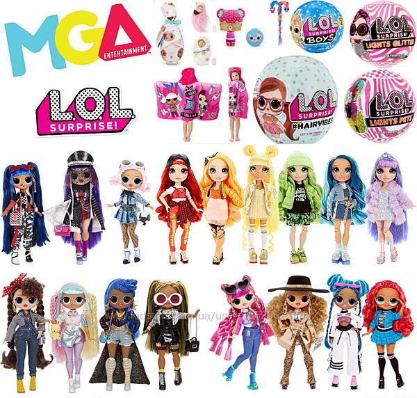 Pop Hair, ЛОЛ, LOL Boys, Hairvibes, Lights Glitter, Pets, OMG, Rainbow High