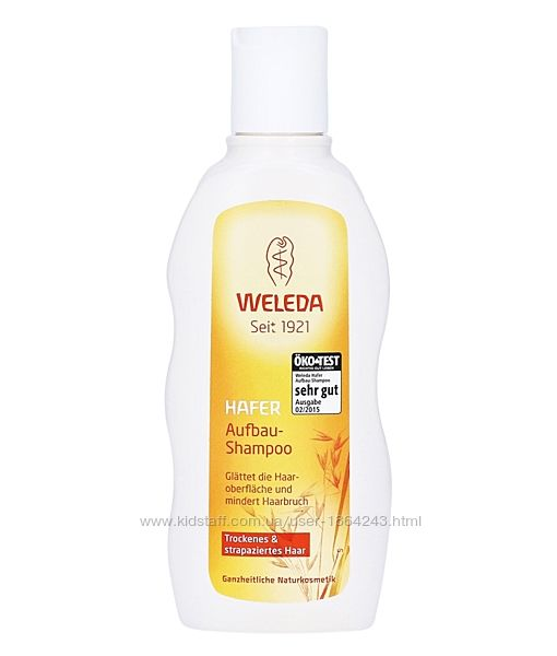 Weleda  Shampoo Веледа - Шампуни Натуральная Косметика Германия