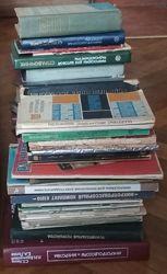 Книги по радиотехнике, радиосвязи и радиоэлектронике
