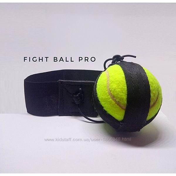 Тренажер для бокса Fight Ball Pro - боевой мяч