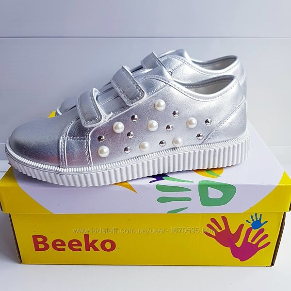 Кроссовки серебрянные на липучке Beeko