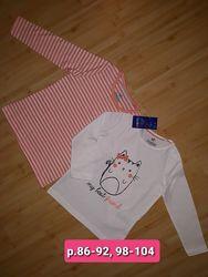Лонгслив Lupilu футболка кофточка на длинный рукав комплект 2шт