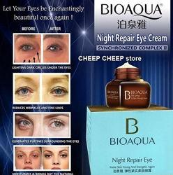 Ночной крем для век от морщин и темных кругов Bioaqua Night Repair Eye