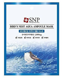 Маска с экстрактом ласточкиного гнезда SNP BIRD S NEST AQUA AMPOULE MASK