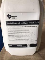 Средство для гигиенической дезинфекции рук Антисептик DEZ-373 5л