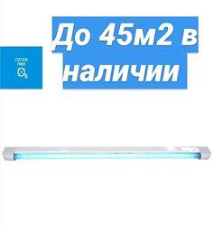 Бактерицидная лампа до 40м2