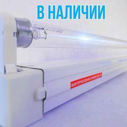 Бактерицидная лампа до 25м2, кварцевая лампа