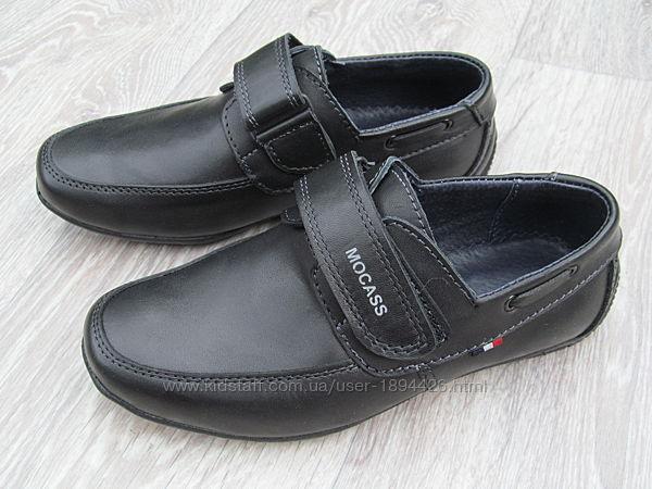 Туфли мокасины натуральный замш для мальчика школа 32--39р