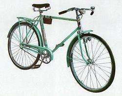 Велосипеды Украина и Аист