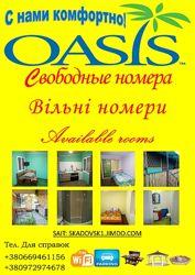Скадовск - семейный отдых на Черном море