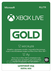 Подписка Xbox Live Gold Золотой Статус на 12 месяцев, Все Страны