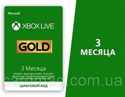 Подписка Xbox Live Gold Золотой Статус на 3 месяца, Все Страны