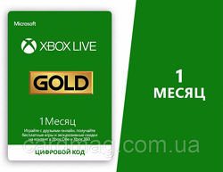 Подписка Xbox Live Gold Золотой Статус на 1 месяц, Все Страны