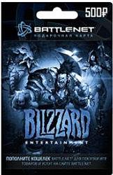Подарочная карта Blizzard Gift Card на сумму 500 рублей, RU-регион