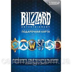 Подарочная карта Blizzard Gift Card на сумму 1000 рублей, RU-регион