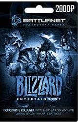 Подарочная карта Blizzard Gift Card на сумму 2000 рублей, RU-регион
