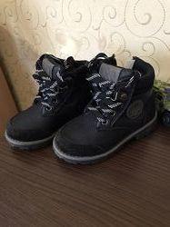 Ботинки Lupily