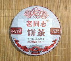 Китайский чай Шу пуэр пуер Хайвань 9978. Вес 357г