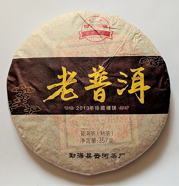 Китайский чай Шу пуэр пуерПу Ю Лао пуэр . Вес 357г.2018г.