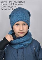 Зимние шапки и хомуты
