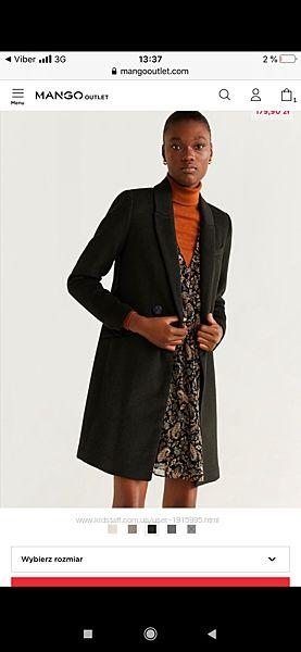 Пальто Mango S с шерстью