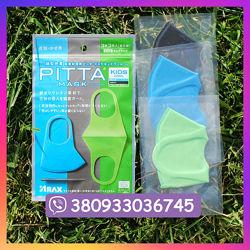 Скидка Многоразовые защитные маски питта/pitta для детей. Оригинал