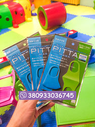 Скидка Детские многоразовые защитные маски питта. Pitta kids cool