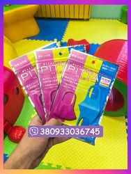 Скидка Детские многоразовые защитные маски питта. Pitta kids sweet