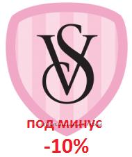 Victorias Secret под 5, подарки и купоны