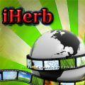 Iherb. com учимся заказывать самостоятельно