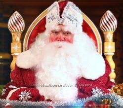 Новогоднее именное поздравление детей и взрослых от Деда Мороза