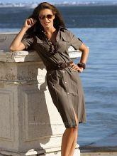 Каталог стильной  одежды АПАРТ