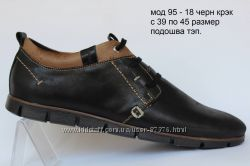 Кожаная обувь  ECLIPSE 41 размер