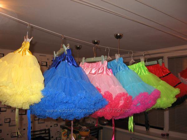 Пышные юбкираспродажа