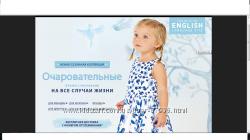 NEXT - Украина, покупаю себе, куплю и вам. Под самый низкий процент