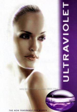 Paco Rabanne Ultraviolet-Парфюмированная вода