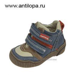 Детская обувь ТМ АНТИЛОПА  р. 20-24