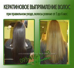 Бразильский кератин COCOCHOCO Professional, восстановление и лечение волос
