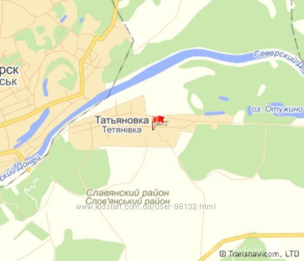 Продам земельный участок с. Татьяновка, Донецкая обл.